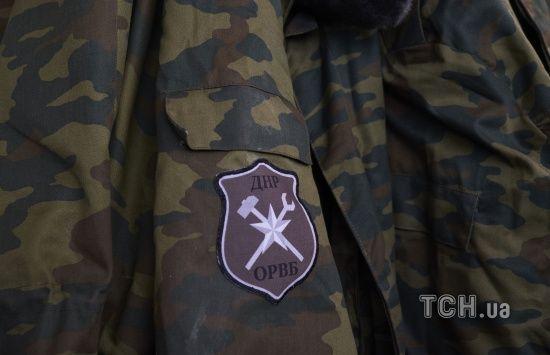 Бойовики припинили охороняти місію ОБСЄ в Горлівці