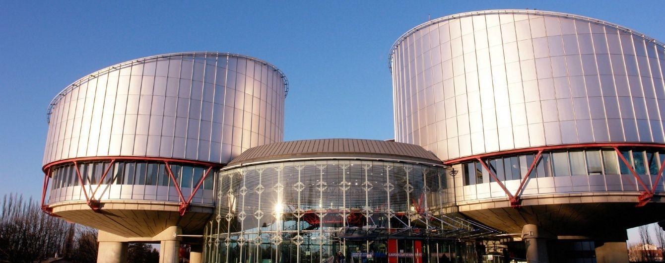 Україна лідирує за кількістю позовів у Євросуді з прав людини