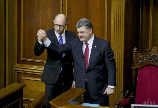 Порошенко нагородив Яценюка орденом Ярослава Мудрого