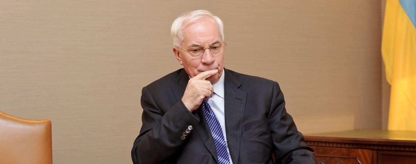 Санкцій з Азарова і Ко не знімали - ГПУ