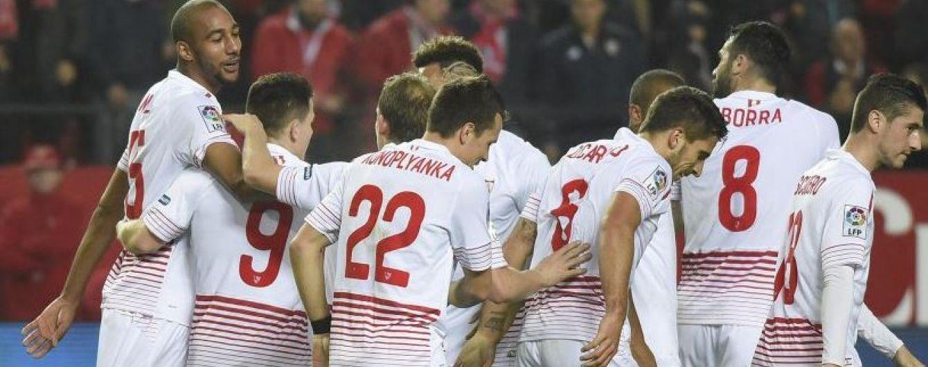 """""""Шахтар"""" - """"Севілья"""": іспанці прилетять до Львова за два дні до битви Ліги Європи"""
