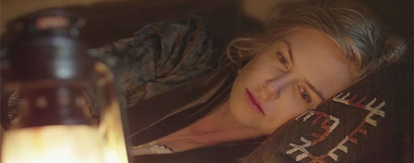 """У Мережі з'явилися """"оголені"""" фото Ніколь Кідман в ролі """"королеви пустелі"""""""