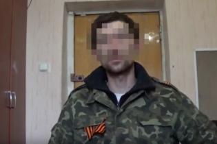 У Слов'янську СБУ затримала інформатора терористів