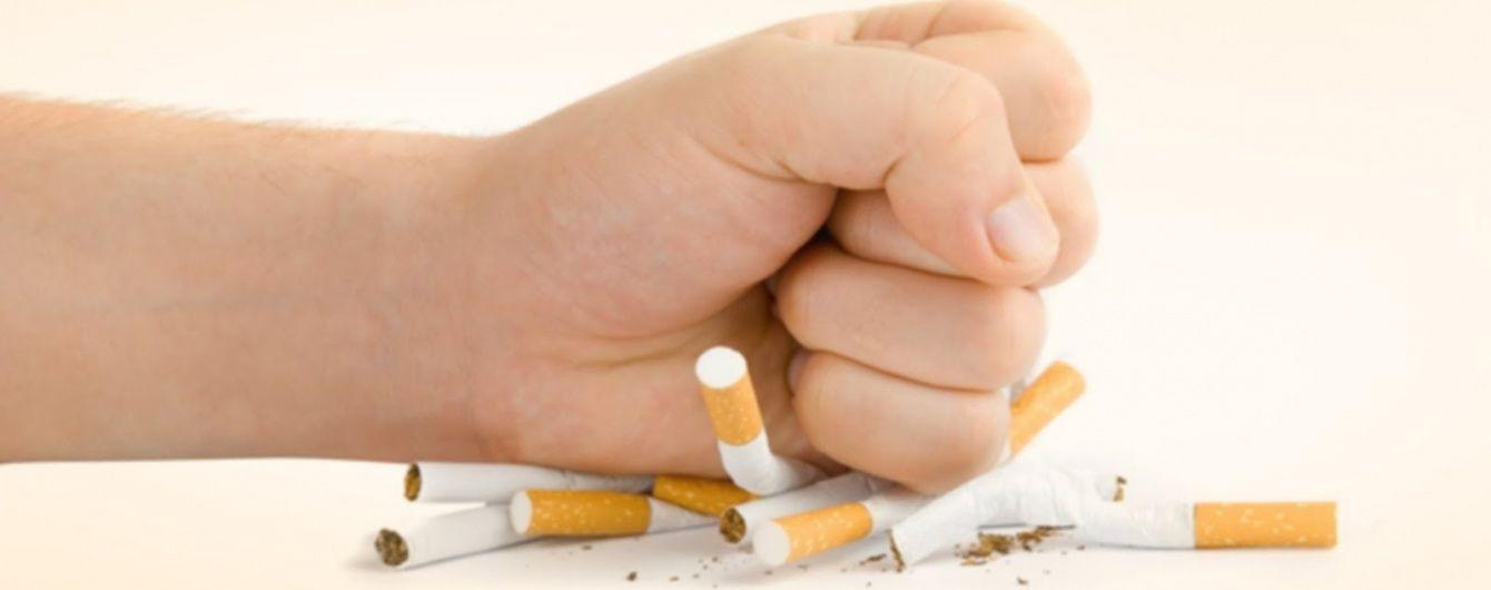 Я кидаю курити. Доба друга: марафон