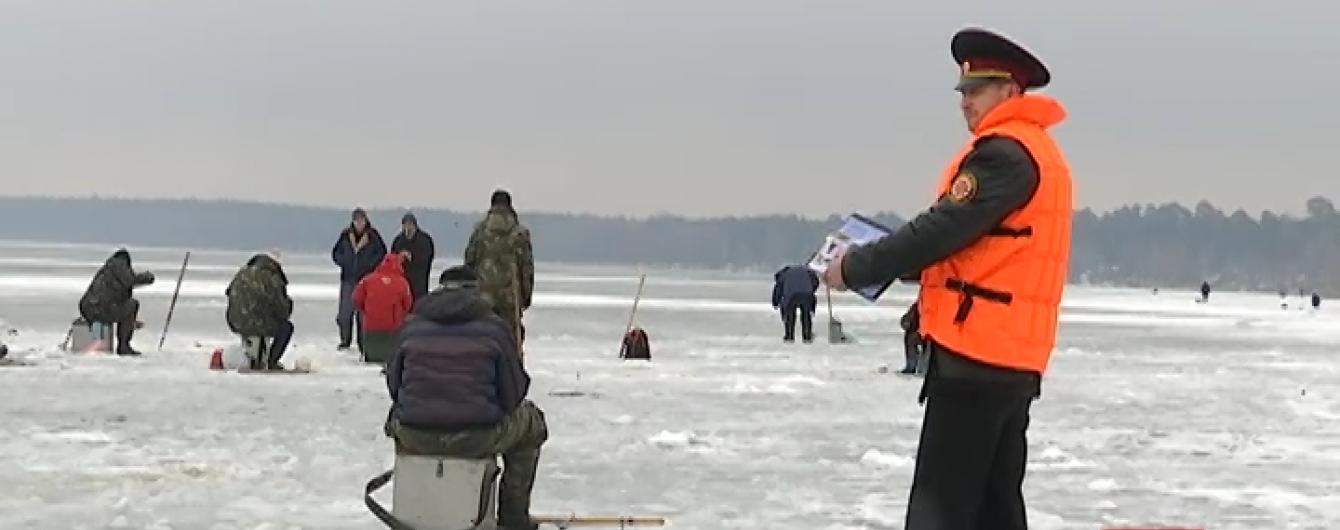 Потепління до +8 С призведе до трагедій на льоду і падіння бурульок