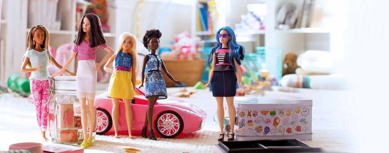 Еволюція Барбі. Ляльки отримали нові фігури та різні кольори шкіри