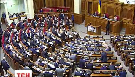 Депутати змінили закон про регламент через питання про статус Донбасу