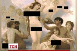 Запропонована депутатам база порно та еротики мусить бути знищена – юрист