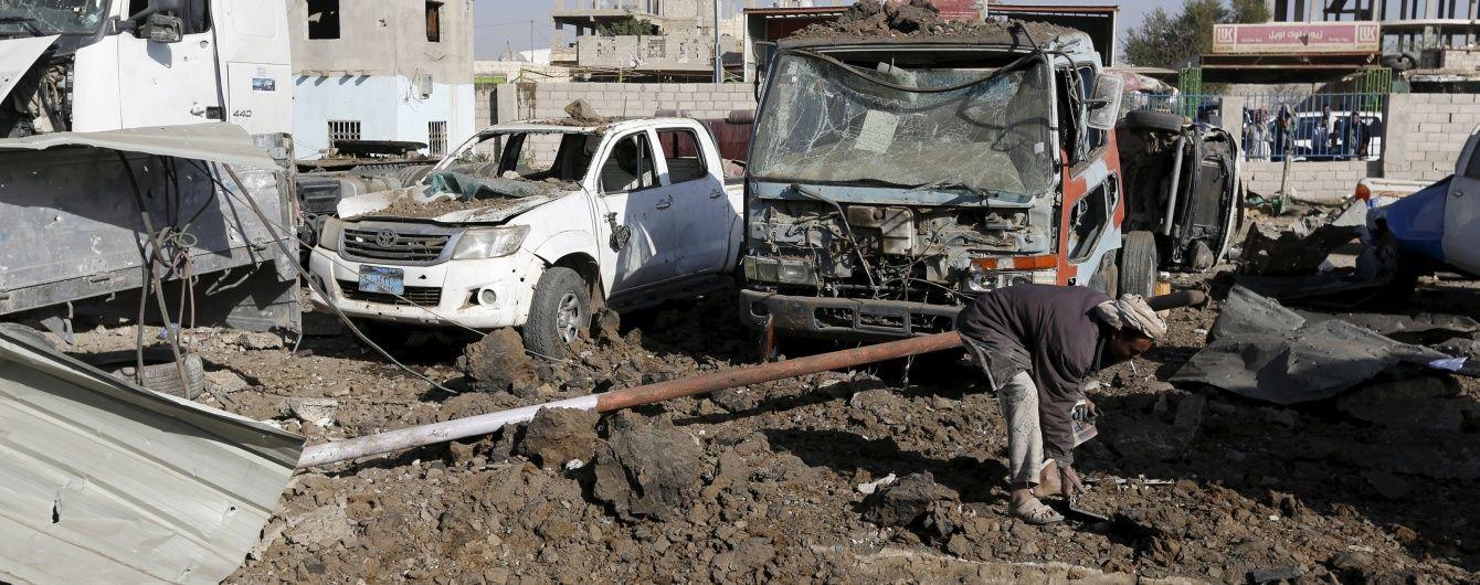 В Ємені потужний авіаудар вбив 10 школярів, ще десятки поранених