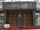Санкції проти українських чиновників часів Януковича діють до березня 2016 року
