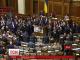 Рада дала згоду на арешт Сергія Клюєва