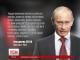 У Радбезі ООН обговорили заяву Путіна про Донбас