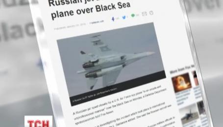 Росіяни намагалися перехопити американський літак над Чорним морем