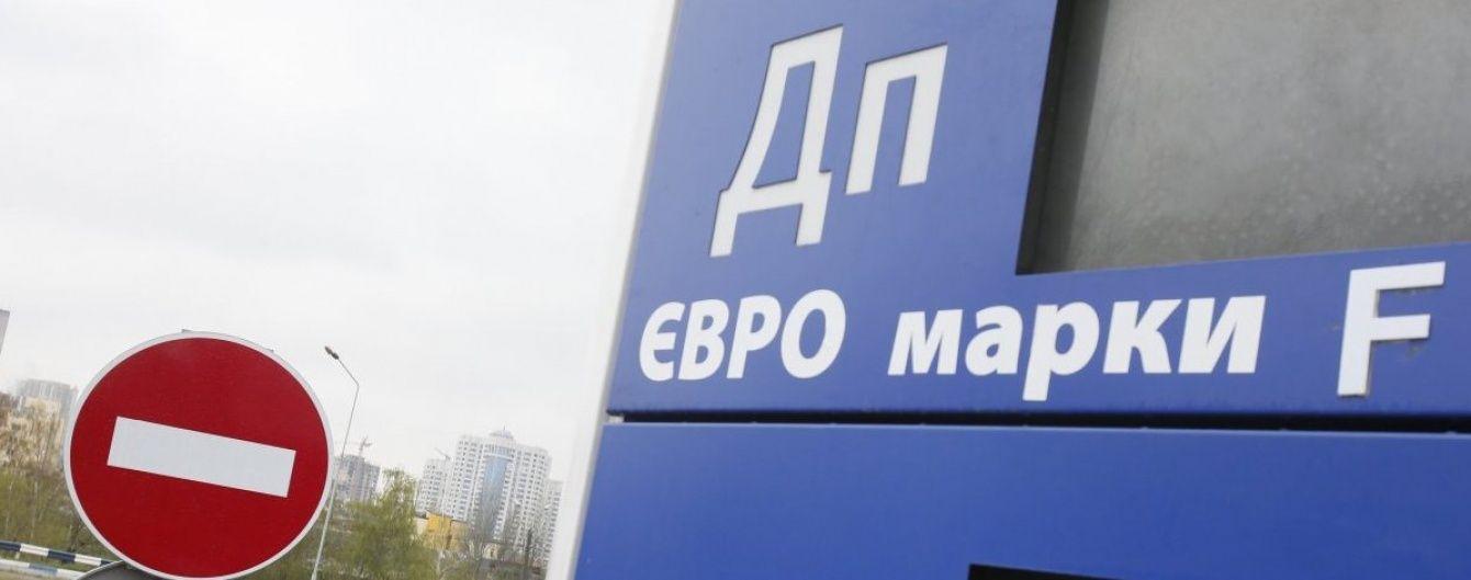 На Миколаївщині вночі невідомий із автоматом пограбував заправку
