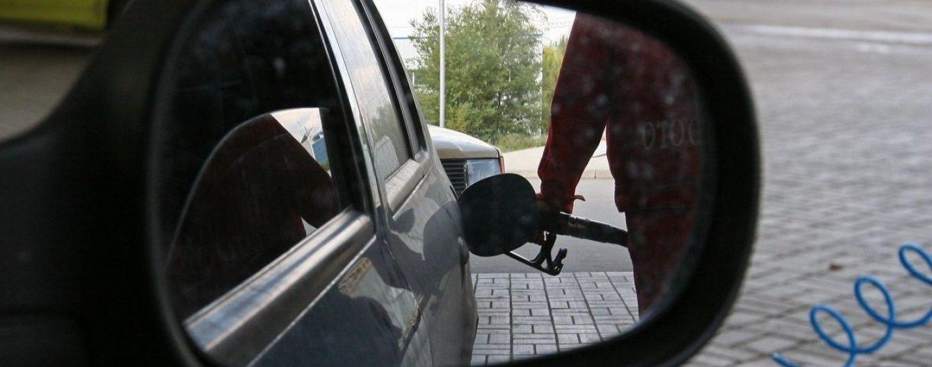 Скільки коштує заправити авто на АЗС. Середні ціни на 7 липня
