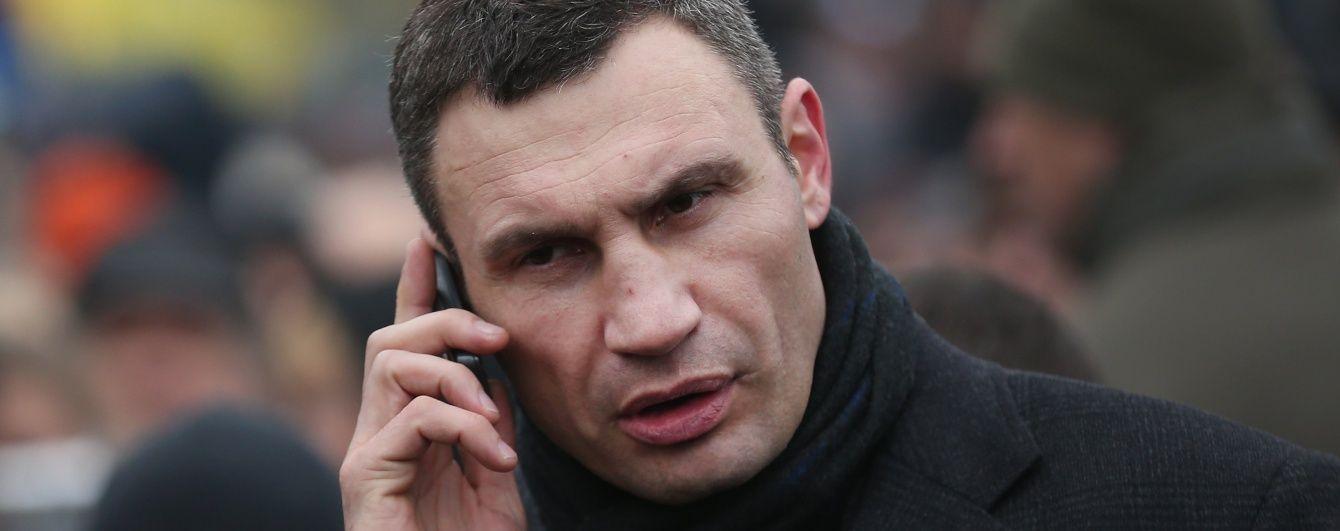 Кличко взяв у радники екс-чиновника, якого підозрюють у корупції - журналіст