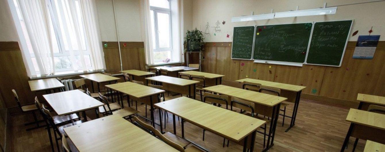 Через спалах грипу українські школи одна за одною почали закривати на карантин