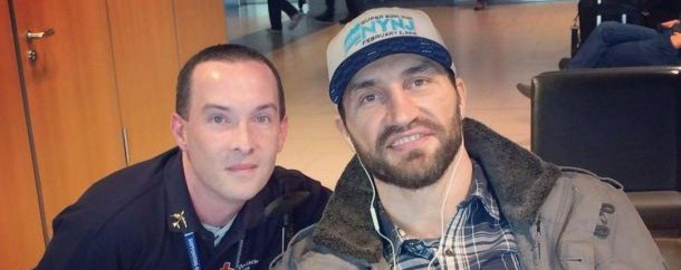 Володимир Кличко підтримав бородатий тренд і змінив імідж