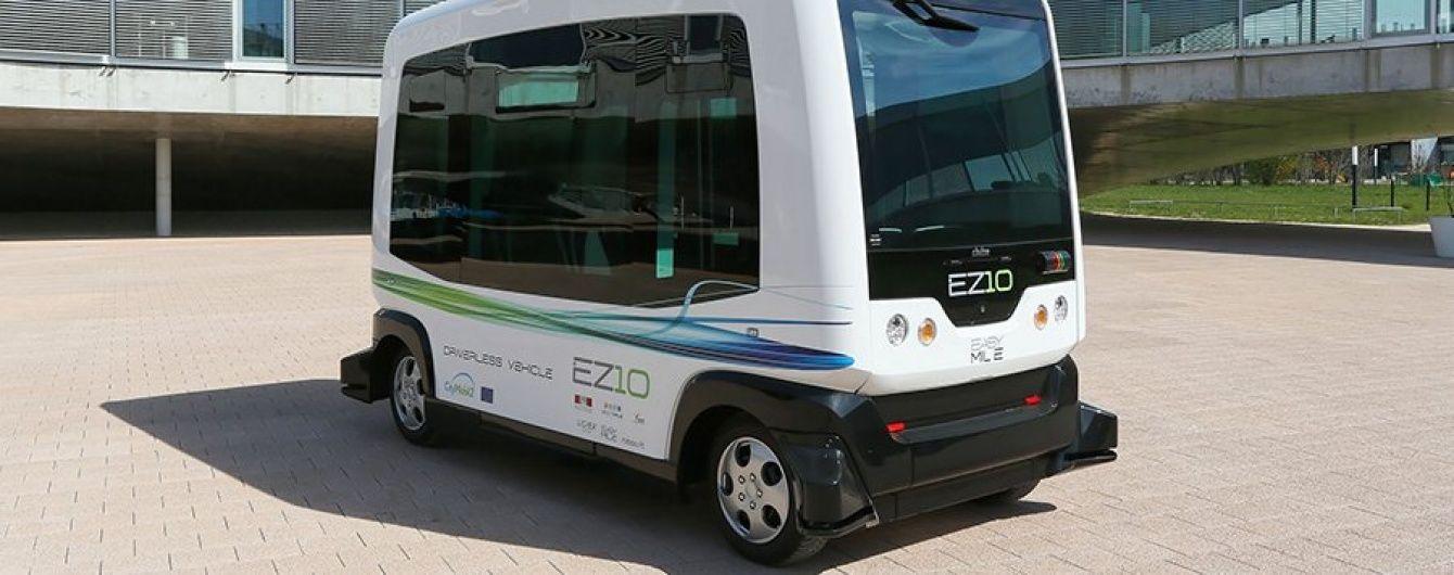 У Нідерландах запустили перший безпілотний електроавтобус