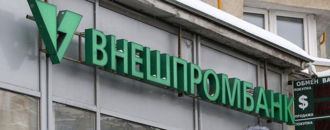 У багатих росіян планують примусово відбирати вклади і віддавати проблемним банкам
