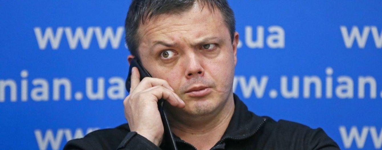 Семенченко висунувся у мери Кривого Рогу