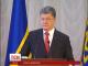 Президент України озвучив цифри загиблих на Сході українських військових