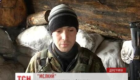 Терористи обстріляли пункт пропуску під Мар'їнкою