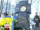 Сьогодні в Україні вшановують героїв Крут