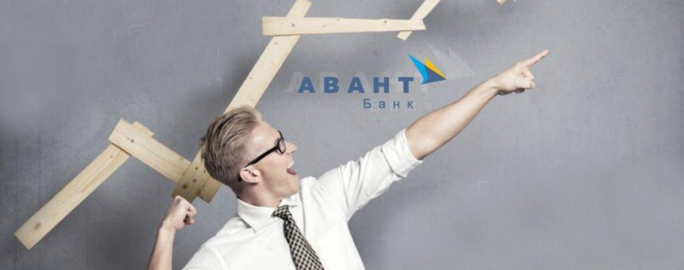 НБУ признал неплатежеспособным очередной коммерческий банк