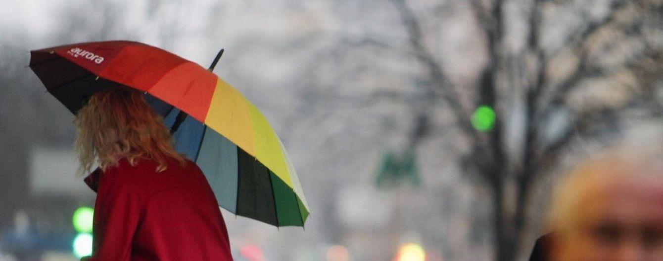 В Украину надвигаются похолодание и дожди с мокрым снегом. Прогноз погоды на 16 марта