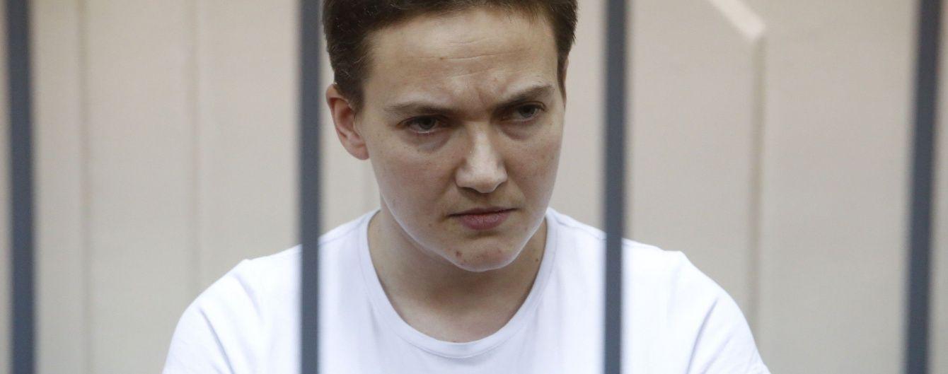 Прокуратура закликала суд РФ кинути Савченко за ґрати на 23 роки