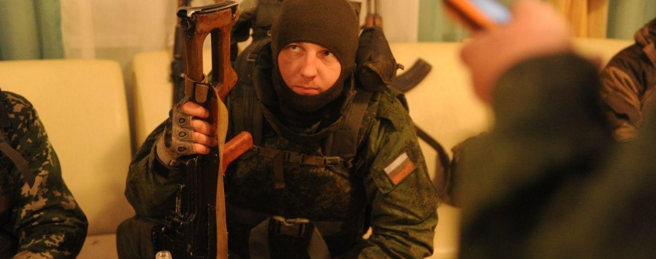 """Роззброєні сепаратисти-""""троянці"""" тримали у полоні жінок - розвідка"""