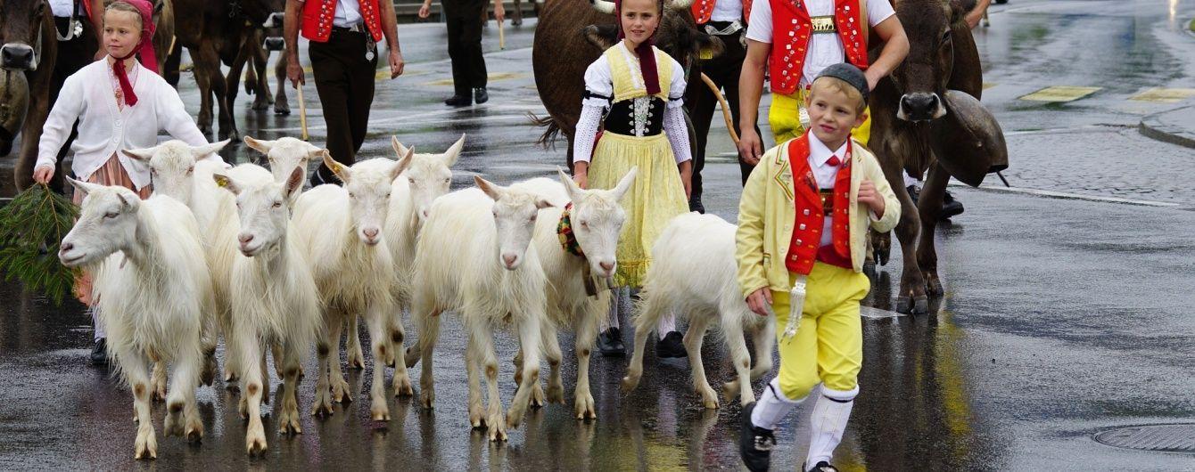 Мешканці Швейцарії на референдумі визначатимуться, чи хочуть вони отримувати 2250 євро на місяць