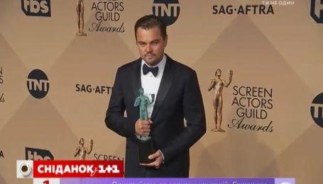 Леонардо Ді Капріо назвали найкращим актором року