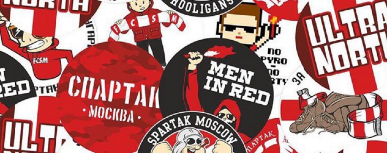 Російські фанати влаштували масову бійку перед хокейним матчем у Москві