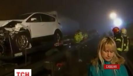 Четыре человека погибли в самой масштабной аварии за всю историю Словении