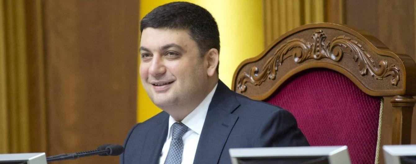 """Гройсман і нардепи вирушили на перший в історії """"український тиждень"""" у Європарламенті"""