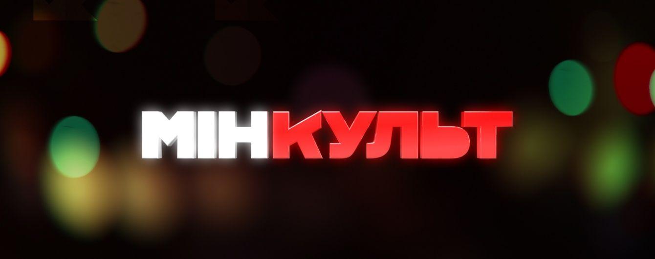 """У """"МінКульті"""" Фоззі розкриє корупційні схеми на українських радіостанціях"""
