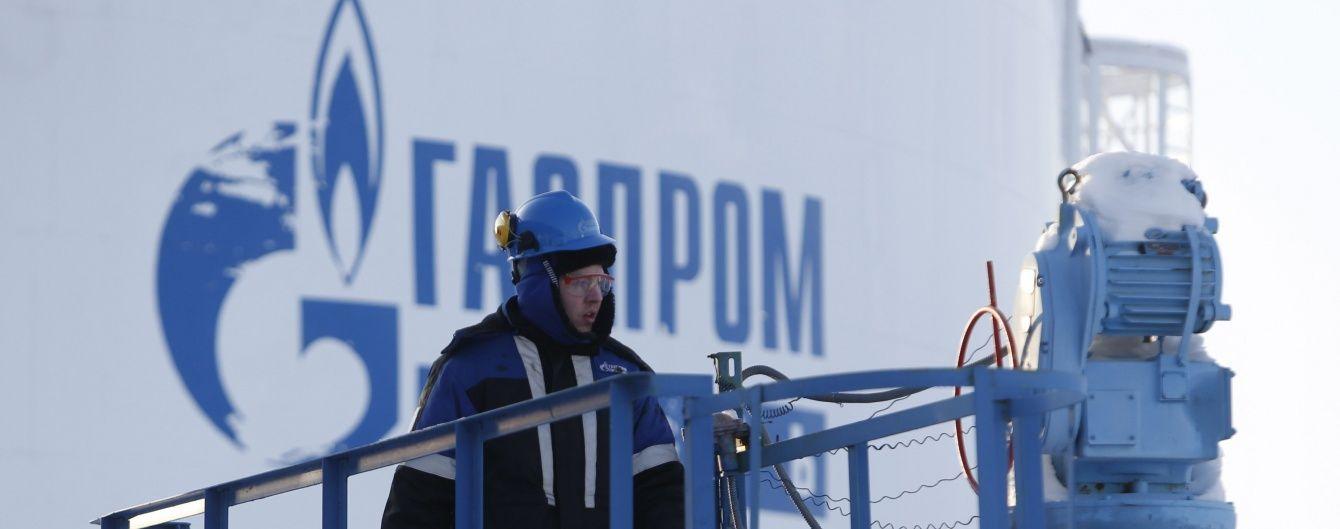 Росія збільшила позовні вимоги до України через недобір газу до рекордної суми