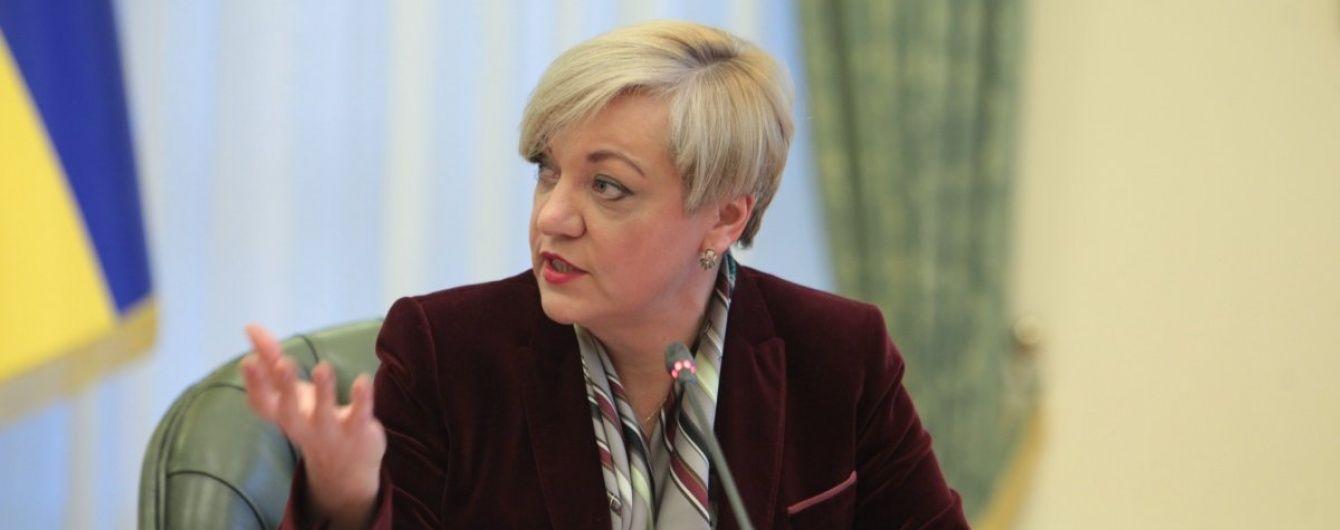 """Україна – під """"амбреллою"""". Гонтарева пояснила, чому НБУ не бачить підстав для зміцнення гривні"""