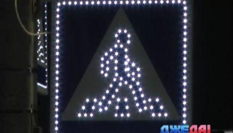 На Киевщине улицы оборудовали светодиодными дорожными знаками