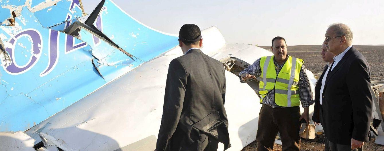 """Російські спецслужби запідозрили турецьких """"Сірих вовків"""" у причетності до авіакатастрофи Airbus A321 - ЗМІ"""