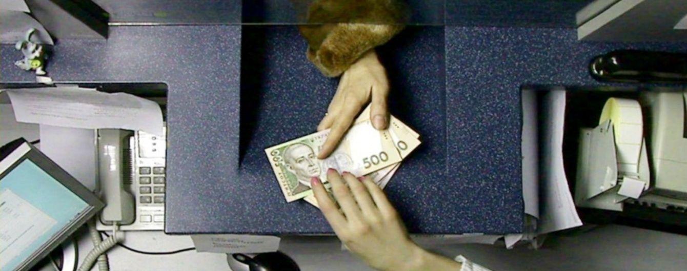 Нацбанк обіцяє доступніші кредити українцям