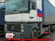 Сьогодні вантажні перевезення між Росією та Туреччиною зупиняються