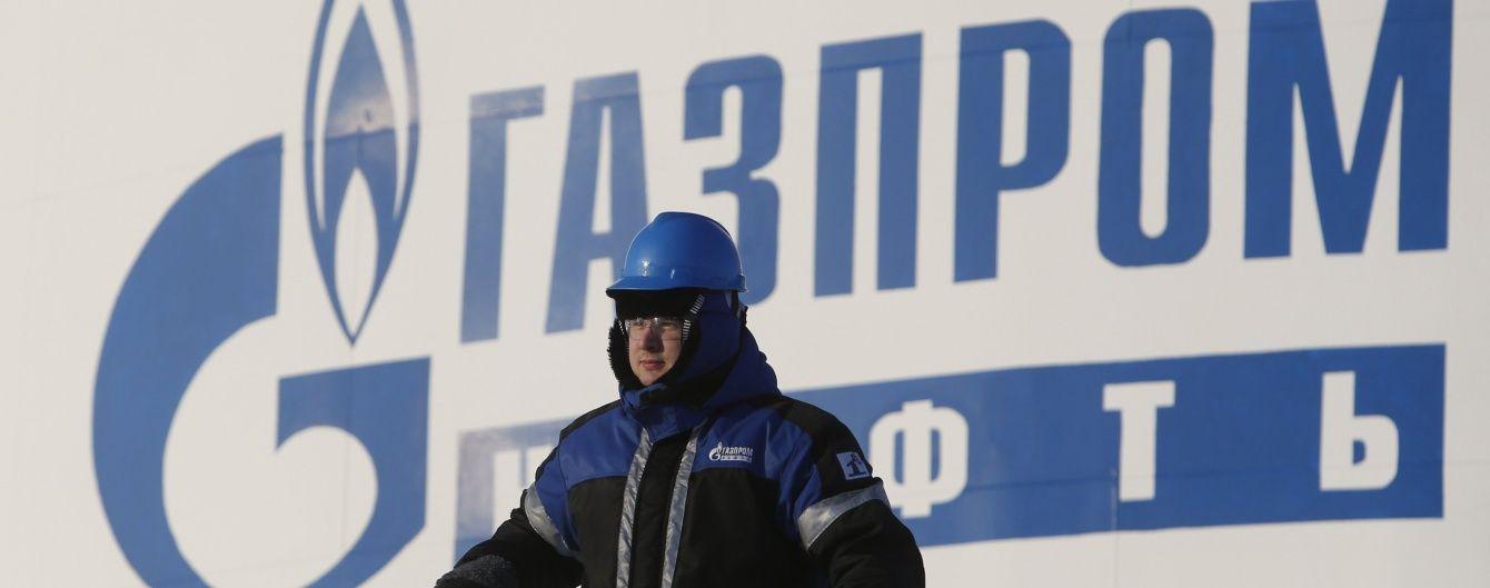"""""""Роснефть"""" і """"Газпром"""" пропонують засекретити свої закупівлі"""