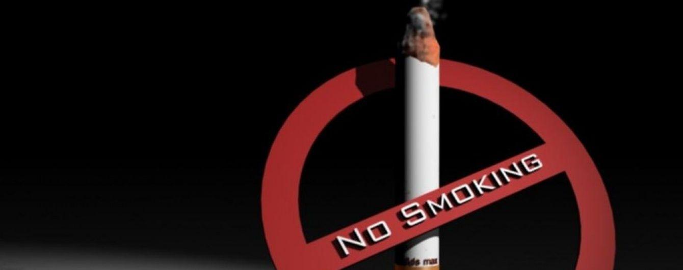 Я кидаю курити. Доба шоста: подяка