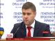 Владислав Куценко подав позов про захист честі та гідності до активіста із Запоріжжя