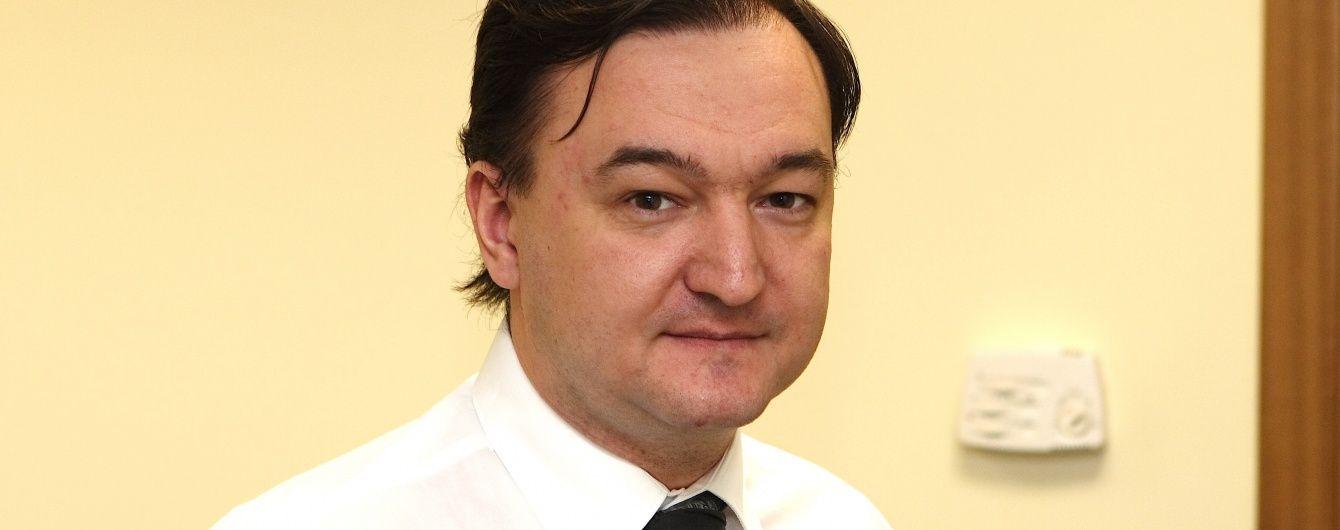 """Однокурсник Путіна, начальник СІЗО, адвокат корупціонера: хто потрапив до """"списку Магнітського"""""""