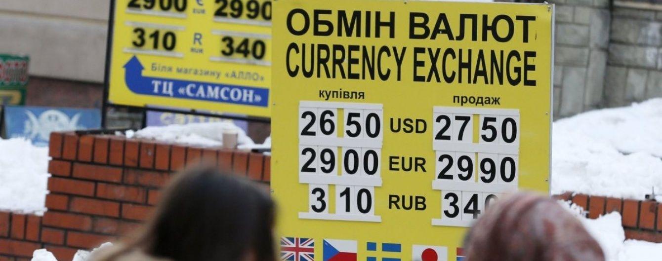 Після постійного півторатижневого здорожчання валюта почала втрачати в ціні. Курси НБУ на 2 лютого
