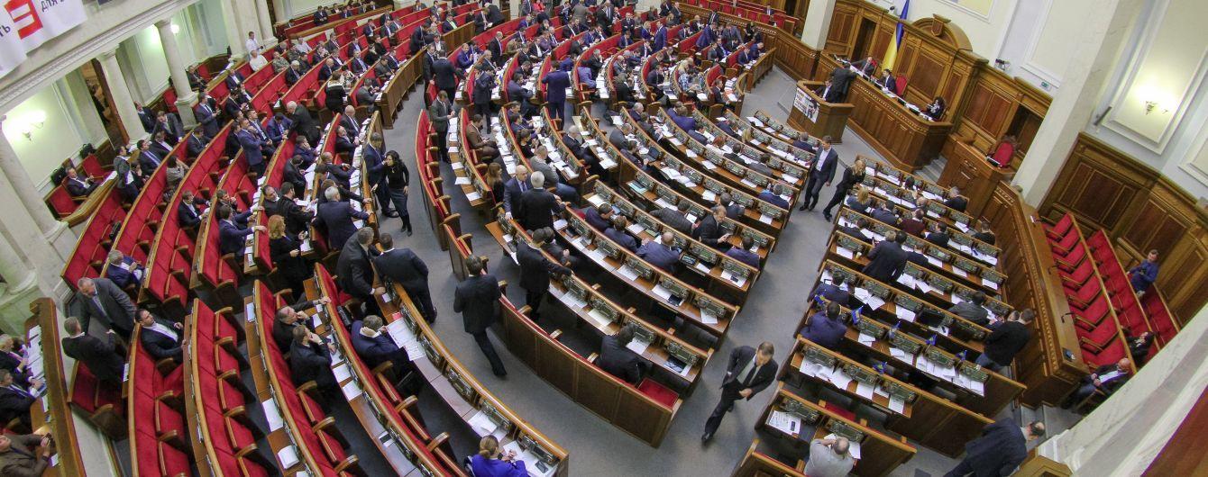 Нардепи зареєстрували у Раді постанову про визнання роботи уряду незадовільною
